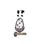 豆のスタンプ(個別スタンプ:25)
