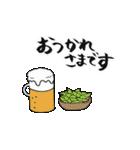 豆のスタンプ(個別スタンプ:26)