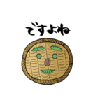 豆のスタンプ(個別スタンプ:31)