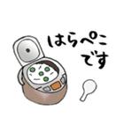 豆のスタンプ(個別スタンプ:32)