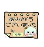 [りか]の敬語のスタンプ!(個別スタンプ:01)