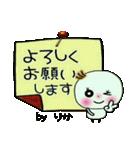 [りか]の敬語のスタンプ!(個別スタンプ:05)