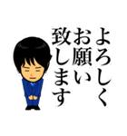 仕事がんばりまスタンプ<1>(個別スタンプ:03)