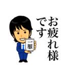 仕事がんばりまスタンプ<1>(個別スタンプ:05)