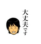 仕事がんばりまスタンプ<1>(個別スタンプ:08)