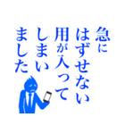 仕事がんばりまスタンプ<1>(個別スタンプ:35)