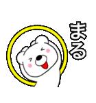主婦が作ったデカ文字 使える白くま9(個別スタンプ:18)
