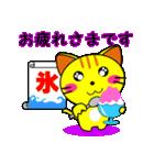 4匹の子猫 第3弾 夏【5~8月】(個別スタンプ:02)