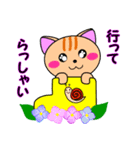 4匹の子猫 第3弾 夏【5~8月】(個別スタンプ:03)