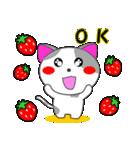 4匹の子猫 第3弾 夏【5~8月】(個別スタンプ:05)