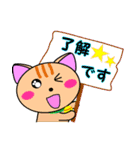 4匹の子猫 第3弾 夏【5~8月】(個別スタンプ:06)