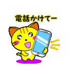 4匹の子猫 第3弾 夏【5~8月】(個別スタンプ:07)