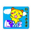 4匹の子猫 第3弾 夏【5~8月】(個別スタンプ:09)