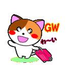 4匹の子猫 第3弾 夏【5~8月】(個別スタンプ:11)