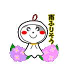 4匹の子猫 第3弾 夏【5~8月】(個別スタンプ:14)