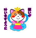 4匹の子猫 第3弾 夏【5~8月】(個別スタンプ:18)