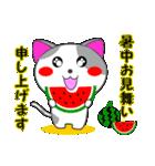 4匹の子猫 第3弾 夏【5~8月】(個別スタンプ:19)