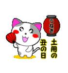 4匹の子猫 第3弾 夏【5~8月】(個別スタンプ:21)