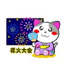 4匹の子猫 第3弾 夏【5~8月】(個別スタンプ:22)