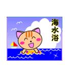 4匹の子猫 第3弾 夏【5~8月】(個別スタンプ:24)
