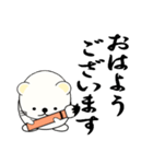 達筆くまさん(個別スタンプ:01)
