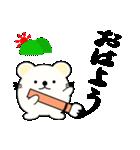 達筆くまさん(個別スタンプ:02)