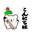 達筆くまさん(個別スタンプ:03)