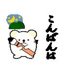達筆くまさん(個別スタンプ:04)