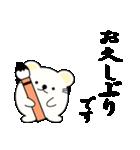 達筆くまさん(個別スタンプ:05)