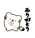 達筆くまさん(個別スタンプ:06)