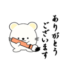 達筆くまさん(個別スタンプ:07)