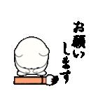 達筆くまさん(個別スタンプ:09)