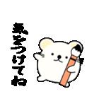 達筆くまさん(個別スタンプ:10)