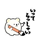 達筆くまさん(個別スタンプ:11)