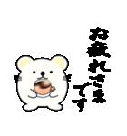 達筆くまさん(個別スタンプ:12)