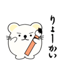 達筆くまさん(個別スタンプ:13)