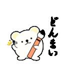 達筆くまさん(個別スタンプ:14)