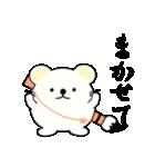 達筆くまさん(個別スタンプ:15)