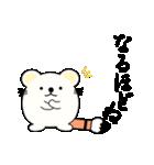 達筆くまさん(個別スタンプ:16)