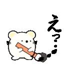 達筆くまさん(個別スタンプ:19)