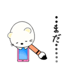 達筆くまさん(個別スタンプ:23)