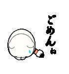 達筆くまさん(個別スタンプ:28)