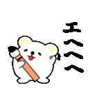 達筆くまさん(個別スタンプ:30)