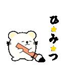 達筆くまさん(個別スタンプ:31)