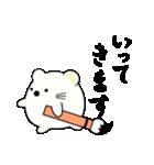 達筆くまさん(個別スタンプ:32)