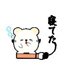 達筆くまさん(個別スタンプ:35)