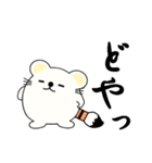 達筆くまさん(個別スタンプ:36)
