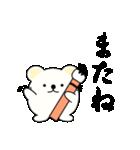 達筆くまさん(個別スタンプ:38)