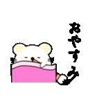 達筆くまさん(個別スタンプ:39)