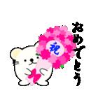 達筆くまさん(個別スタンプ:40)